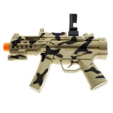557146314_1_644x461_ar-game-gun-avtomat-virtualnoy-realnosti-podarok-rebenku-odessa